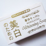 Japan Yamashiro Organic Deep Intensive Whitening Soap Review and Photos!