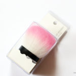 Awesome Finds: Artist Studio Pink Kabuki Brush!